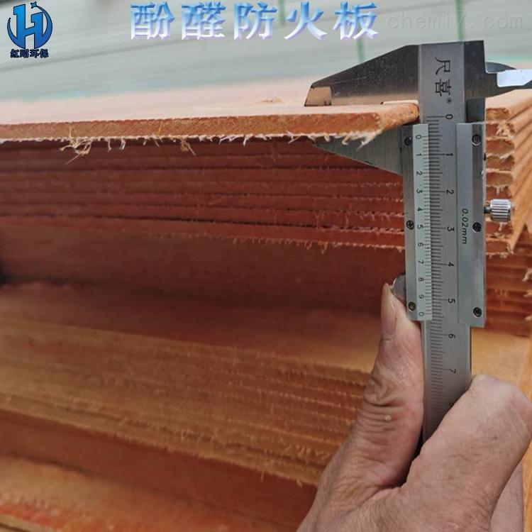 赤峰600-150梯式桥架生产商