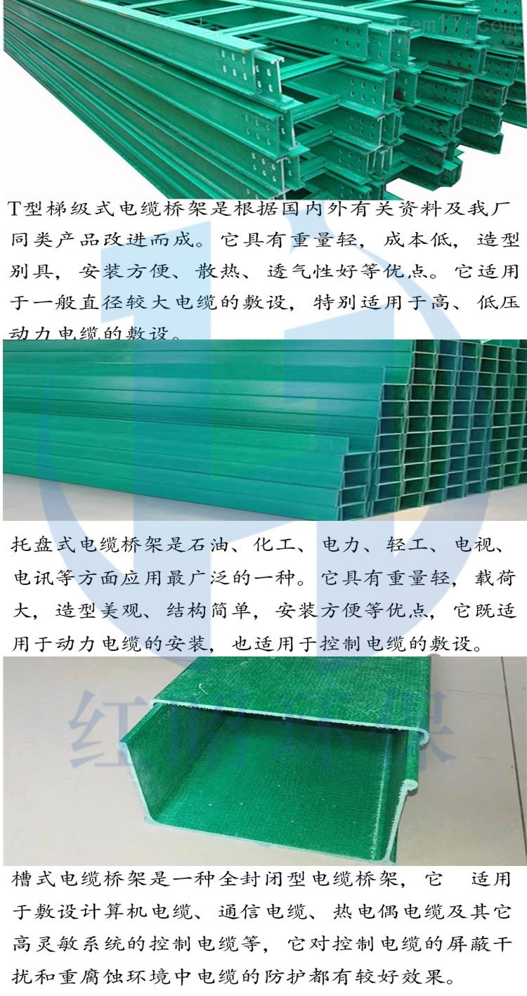 贺州槽式电缆桥架生产加工