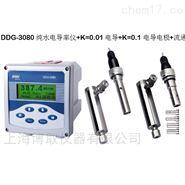 (上海博取)DDG-3080循环水电导率