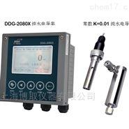DDG-2080X电导率-电阻率 切换显示 博取现货