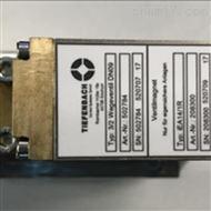 211887德國帝芬巴赫Tiefenbach電磁閥原廠進口特價