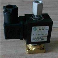 21A2WOF55-PW意大利ODE電磁閥原裝進口特價經銷