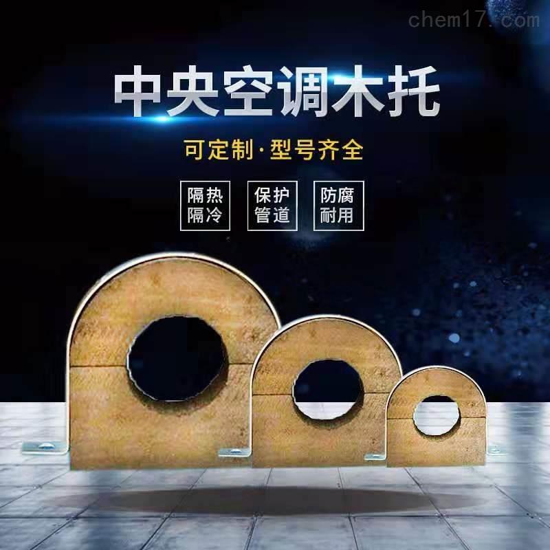 杭州空调管道木托 苏州沥青漆管道管托