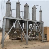 二手多效降膜蒸发器 各种型号材质
