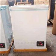 低温试验箱-40度