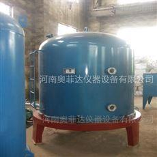 小型气体氮化炉