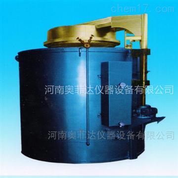 大型井式炉 淬火炉