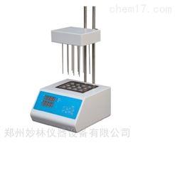 方形干式氮吹仪/氮气吹干仪