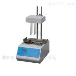 方形水浴氮吹仪/氮气吹干仪