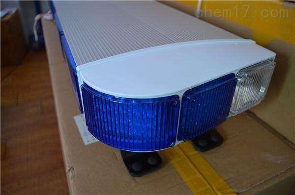救护车长排警灯蓝色  车顶爆闪警示灯