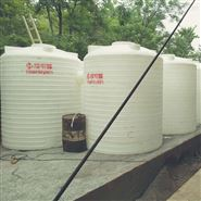抚州30立方化工塑料药剂罐生产厂家