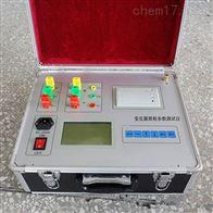 GY4012电流互感器二次回路负载测试仪供应商