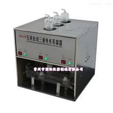 石英三重纯水蒸馏器