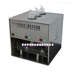 1810-C石英三重纯水蒸馏器