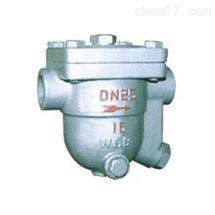 CS11H自由浮球式蒸汽疏水閥