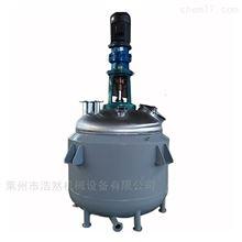 美缝剂环氧固化剂反应釜 水性树脂生产设备