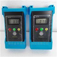 空氣凈化測試儀顆粒物粉塵檢測儀-環保儀器