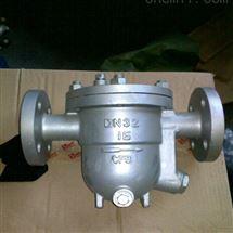 CS41H自由浮球式疏水閥