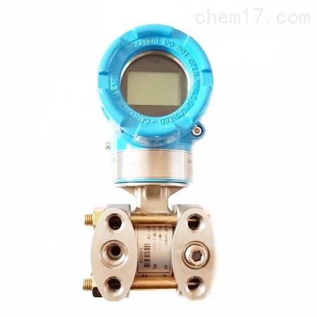 3151HP高静压差压变送器