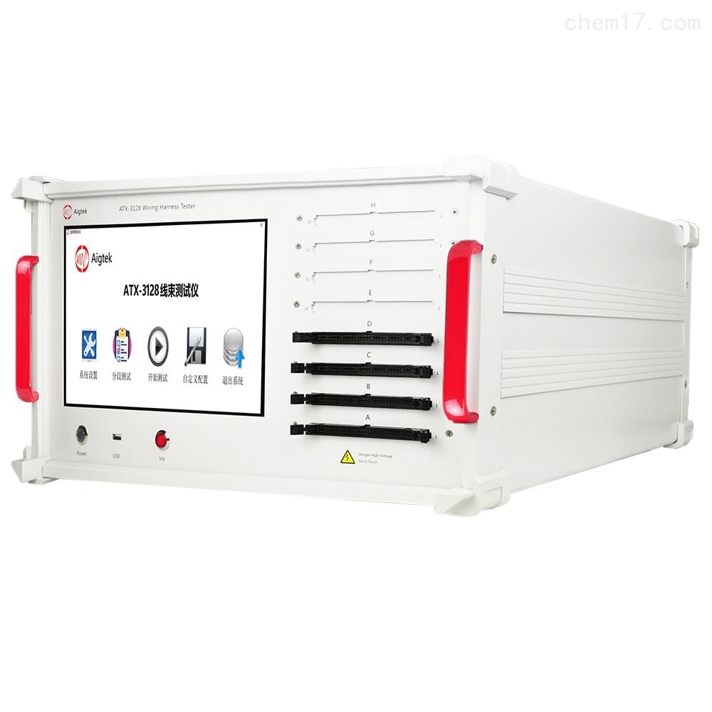 安泰Aigtek ATX-3000 系列导通线束测试仪