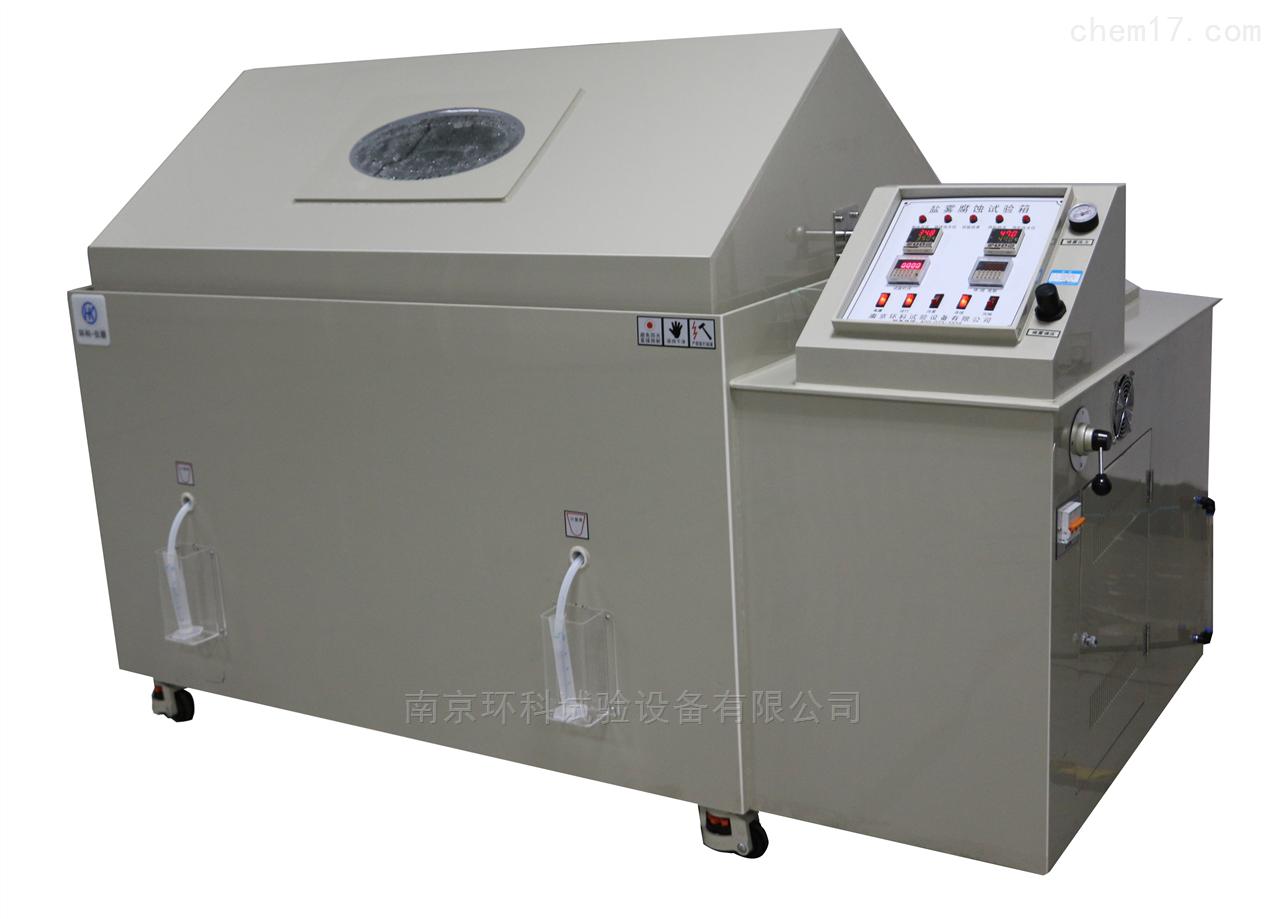 现货盐雾箱,盐雾试验机 YWX-250 【南京环科仪器】