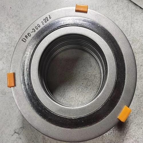 异型DN200外环金属缠绕垫片近期报价
