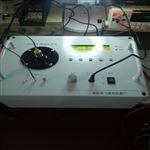 KT5503振動校準儀