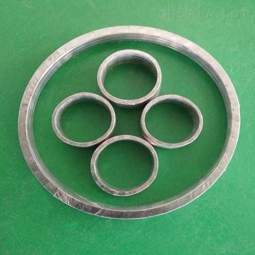 高温高压DN100基本型金属缠绕垫片销售