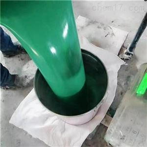 碳化硅玻璃鳞片防腐施工工程