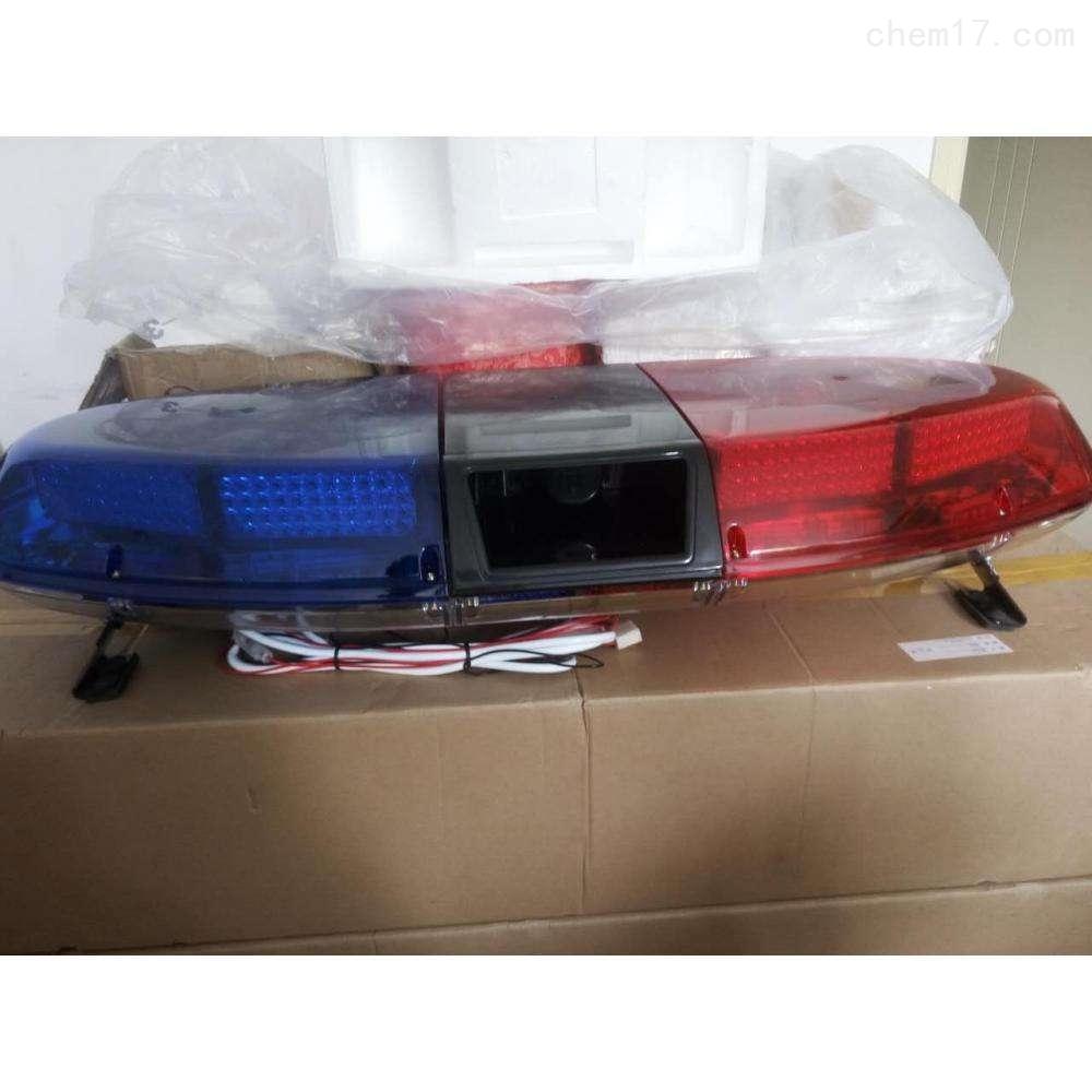 救护车长排警灯蓝色12V奥乐警灯维修