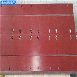 防静电电木板