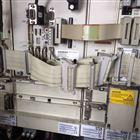加工中心西门子系统300507修复解决报警分析