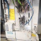 十年专修西门子810D系统控制器CCU开不了机