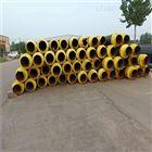 426*8聚氨酯地埋热水发泡保温管生产价格