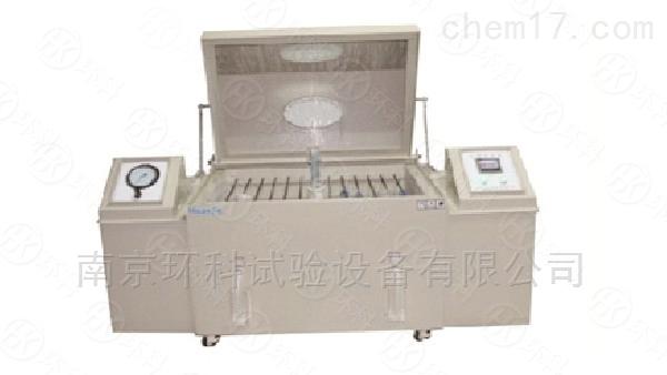 出口型盐雾试验箱,盐雾腐蚀试验箱【专业生产厂家】