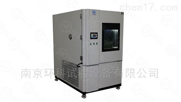 低温试验箱,GDW-020C型,高低温试验箱【国内知名品牌】