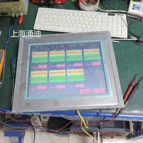 西门子触摸屏MP377开机黑屏维修解决方法