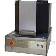 日本hrd-thermal非接触式热扩散率测量TA