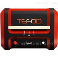 日本hrd-thermal纤维取向快速评估系统TEFOD