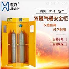 乙炔氢气二氧化碳双瓶单瓶三瓶气瓶柜