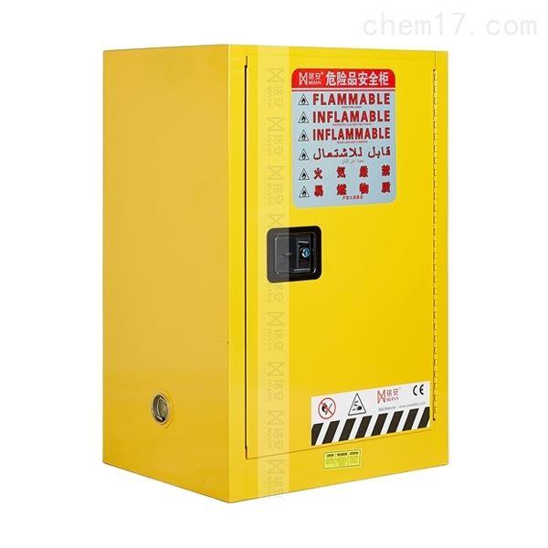 MA6000易燃液体防火柜