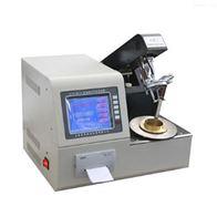 HSY-261A自動閉口閃點試驗器(觸摸屏)