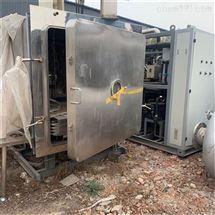 多种二手真空冷冻干燥机