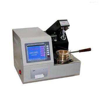 HSY-3536A自动开口闪点试验器 (触摸屏)
