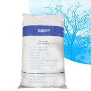 酪蛋白酸钠营养强化剂
