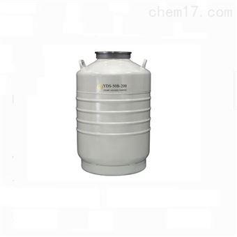 YDS--50B金凤液氮罐运输型