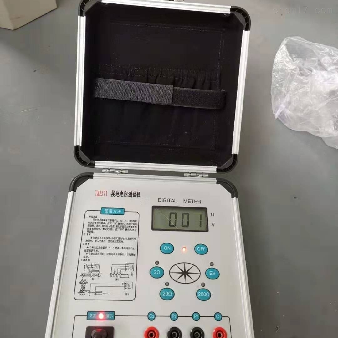 江苏承装五级电力设施设备厂家报价