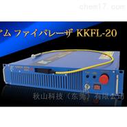 日本kimmon光纤激光器KKFL-20