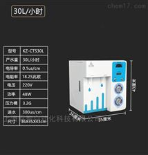 LZ-DI-10-100超纯水机