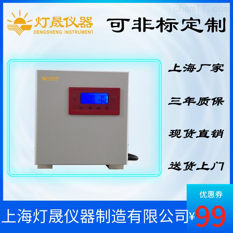 定制案例-手提式恒温培养箱(微型小型)